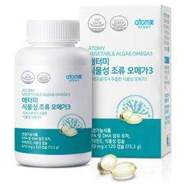 omega-3-rau-cu-thuc-vat-atomy-vegetable-algae-omega-3-610mg-x-120-vien
